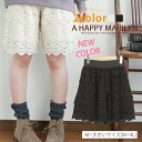 Of the size Lady's underwear ■ short pants cotton which M ... has a big is gradually sweet in a race thoroughly; ■ Marilyn original underwear PANTS pants M L LL 3L 4L 11-13-15-17 [[810105]] **[[Y4810105]] (summer clothes mail order Rakuten which a joke has a cute in the spring and summer)