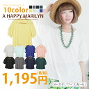 ■ original tops カットソーカットソ -M L LL 3L 4L 11 13 15 17 [[K400091]] that there is not if M ... big size lady's tops ■ puff sleeve half-length sleeves A-line flare cut-and-sew length of a kimono sleeve is long, and upper arm is going Slightly bigger