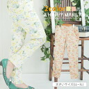 ■ floral design underwear pants skinny pants cotton blend LL 3L 13 15 [[B65BR-5034]] it has a long it, and to be able to enjoy with the color that length stretch skinny pants are clean and the cloth which did it well for big size Lady's underwear ■ floral design 10 Slightly bigger