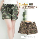 It is ■ L LL 3L 4L 11 13 15 17 [[IZM21348LL-1]] to a style trendy in L ... big size lady's underwear ■ ribbon design camouflage pattern short pants camouflage pattern **[[IZM21348LL-2]] Slightly bigger cotton blend