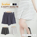 It is cover ■ original shortpants M L LL 3L 4L 5L 11 13 15 17 19 [[Y423546]] with buttocks and a thigh in the size Lady's underwear ■ horizontal stripes flare short pants flare that M ... has a big softly Slightly bigger