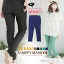 A big size Lady's underwear ■ color stretch long length skinny pants waist string is with L ...! ■ original L LL 3L 4L 5L 6L 11 13 15-17-19-21 [[430006]] that I can wear at just size Slightly bigger