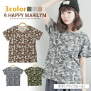 L-large size women's tops cute Mickey Mouse camouflage pattern short sleeved shirt Mickey with handle ■ ■ Disney cotton mixed L LL 3 l 11, 13, 15, larger [[IZM4285-7764]]