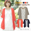 It is refreshing with L ... big size Lady's tops ■ three-quarter sleeves fake layered cut so one piece! ☆■ tops カットソーカットソ - cut-and-sew - CUT SAW L LL 3L 4L 11-13-15-17 [[674637]] where translucency is cool Slightly bigger (in the fall and winter)