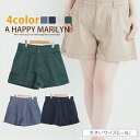 ※☆■ short pants SHORTPANTS shortpantst cotton 100% L LL 3L 4L 11-13-15-17 [[684135]] who are mobile in L ... big size lady's underwear ■ waist rubber short pants Shin pull Slightly bigger