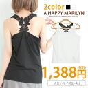 L-large size Womens tops ■ Lace motifs lace I back tank top neck from peeks! convenient inner ■ tank Tanktop cotton mixed L LL 3 l 4 l 11, 13, 15, 17, large autumn [[IZM6008]]