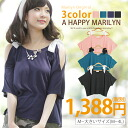 M ... ■ original tops cut-and-sew - CUT SAW M L LL 3L 4L 11 13 15 17 [[Y421559]] having a cute big size Lady's tops ■ shoulder hall short sleeves dolman sleeve cut-and-sew chiffon ribbon Slightly bigger