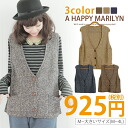 M ... big size lady's best ■ knit べ strike is warm well! ■ best VEST-free M L LL 3L 4L 11 13 15 17 [[GTS8181]] enjoying uncle kava-style Slightly bigger