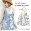 It is ■ original tops cut-and-sew - CUT SAW M L LL 3L 4L 11 13 15 17 [[K400144]] in the impression that M ... big size lady's tops ■ shading off floral design torsion no sleeve cut-and-sew is kind to with a light hue Slightly bigger