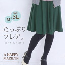 M-large size Womens flare skirt ■ flare plenty of circular skirt Marilyn original ■ ska-g. ska-g. free M L LL 3 l 11, 13, 15, ska - g No.1337