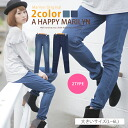 L-large size women's pants ■ elastic tension denim skinny pants Marilyn all-time ■ original cotton mixed L LL 3 l 4 l 5 l 6 l 11, 13, 15, 17, 19, 21, fall/winter [[435000]] * [[435002]] * [[435001]] * [[435003]]