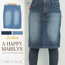Even if because the size Lady's skirt ■ denim knee length tight skirt stretch that L ... has a big works, stoop down; stomach easy ■ denim skirt DENIM SKIRT skirt L LL 3L 4L 11 13 15 17 [[WD-0123]] Slightly bigger
