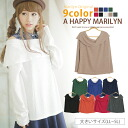 Large size Womens tops ■ wears off shoulder long sleeve rib sewn adult simple cute to ■ original tops cutter-cutter-CUT SAW LL 3 l 4 l 5 l 13, 15, 17, 19, [[430063]] big grained (autumn-winter)