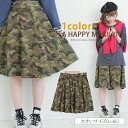 The size Lady's skirt ■ camouflage pattern mi-mollet length circular skirt which L ... has a big is a silhouette softly; 100% of thigh cover ■ mi-mollet length skirt cotton L LL 3L 4L 5L 6L 11 13 15-17-19-21 [[434042]] Slightly bigger (in the fall and winter)