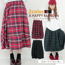 L-large size ladies skirt ■ cocoon silhouette check handle MIME-length skirt ass around completely cover ☆ ■ ska-g. ska - g SKIRT skirt L LL 3 l 4 l 11 no. 13 No. 1 No. 5 No. 17 larger [[6684998]]