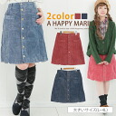 L-large size ladies skirt ■ point knee-length corduroy skirt front button ■ ska-g. ska - g large SKIRT skirt L LL 3 l 4 l 11, 13, 15, 17, [[6684712]]