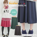 M-large size ladies skirt ■ knee-and can choose from 2-length of MIME! Flared skirt ■ original MIME-MIME-length skirt skirt M L LL 3 l 4 l 11, 13, 15, 17, larger [[K400245]]