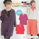 L-large size women cardigans ■ simple short sleeve Cardigan 7-sleeves long sleeve one piece that shall was very usable ■ Marilyn original Cardigan Cardigan L LL 3 l 4 l 11, 13, 15, []