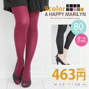 M ... plain leggings & tights M L LL 3L 3l 11 13 15 Stocking Tights of 80 big サイズレディースタイツレギンスレギング ■ deniers