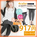レギンストレンカタイツ M L LL 3L 13-15 with the size Lady's gusset which 170 one pair of サイズレディースタイツトレンカレギンス denier tights 590 yen ■ S which M ... has a big has a big