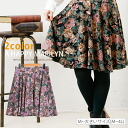M-large size ladies skirt ■ knee-length cover beautifully Gobelins style floral print circular skirt lower body ■ large original flare skirt-free M L LL 3 l 4 l 11, 13, 15, 17, Y4 [[13088]] * [[Y413088]]