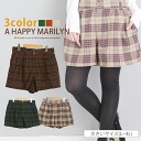 L-large size Womens pants ■ cute check pattern shorts front button-above knee length ■ shorts large SHORTPANTS shortpants PANTS pants L LL 3 l 4 l 11, 13, 15, 17, [[634705]]