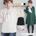 M-large size ladies shirt ■ point the Ribbon long sleeve ruffle blouse front ☆ ■ blouse large BLOUSE blouse M L LL 3 l 4 l 9, 11, 13, 15, 17, [[624827]]
