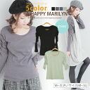 M-large size women's shirt tops ruffled 7-sleeves sewn Marilyn original cutter - CUT SAW T shirts t shirts-7 minutes sleeves M L LL 3 l 11, 13, 15, [] T-SHIRTS 7-sleeves