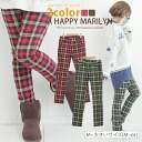 M-large size Womens pants ■ check pattern long leg pain feet from China and promptly ♪ feel seasonal Plaid ■ Pagans leg pain large PANTS pants M L LL 3 l 4 l 5 l 6 l 11, 13, 15, 17, 19, 21, [[434045]]