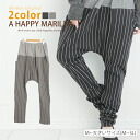 M-large size Womens pants ■ become a Pinstripe pattern women's harem pants damn long thighs tightly covered: ■ original salad pants PANTS pants-free M L LL 3 l 11, 13, 15, larger [[K400264]]