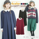 2499 M-large size ladies one piece ■ t-shirts batoumusume long sleeves flare one piece ■ original one-piece-Su one-piece - Su dress one piece M L LL 3 l 4 l 5 l 11, 13, 15, 17, 19, larger [[430082]]