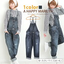M-large size Womens pants ■ Camisole type denim all-in-one casual style mast items ■ overalls M L LL 3 l 4 l 11, 13, 15, 17, larger [[685071]]