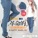 L-large size Womens pants jeans ■ revolutionary denims レギパン pants PANTS jeans skinny denim denim pants leggings long 6 l L LL 3 l 4 l 5 l 11, 13, 15, 17, 19, 92348 92349 electric ladies large size ladies ladies ' denim