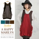 Big size Lady's tunic ■ no sleeve cocoon by color tunic bold change ■-free M L LL 3L 4L 11 13 15 17 Y4 [[M-410]] Slightly bigger spring dress (summer clothes adult showing cute tunic dress tunic one piece fashion in the spring and summer)