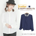 * M-large size ladies blouse ■ removable faux Pearl collar long-sleeved blouse with ■ original tops tops blouse blouse shirt shirt M L LL 3 l 4 l 11, 13, 15, 17, large [150016]