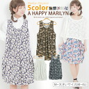 M-large size ladies one piece ■ can choose from 3 design! Drape design sleeveless balloon dress ■ original one-piece - Su dress one piece free M L LL 3 l 4 l 11, 13, 15, 17, larger [[Y420633]]