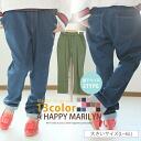 L-large size Womens pants denims dates stretch denims レギパン original pants PANTS LL 3 l 4 l 4 l 5 l 6 l 15, 17, 19, 21, [] * [] denim leggings