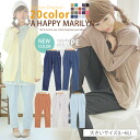 L-large size Womens pants ■ add new colors! Light jodhpurs relaxed fun Chin but looks thin legs ■ original cotton mixed L LL 3 l 4 l 5 l 6 l 11, 13, 15, 17, 19, 21, larger [[430007]] * [[HM-0064]]
