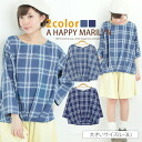 L-large size Womens tops ■ 9-sleeves checked pattern tunic comfortably worn definetely ☆ ■ tops tops tunics TUNIC tunic L LL 3 l 11 no. 13, no. 15 [[965019]] OMMTO