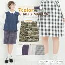 M-large size ladies skirt ■ knee-length till tight skirt easier to align the various code! ■ skirt ska - g large SKIRT skirt M L LL 3 l 4 l 9, 11, 13, 15, 17, [[635056]]