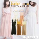 Large size ladies one piece chiffon switching sleeveless Maxi-length dress dress Maxi ska-g. free LL 3 l 4 l 5 l 13, 15, 17, 19, No.1426 one-piece-Su solid color L size