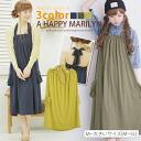 M-large size ladies one piece ■ Halter tube top dress ■ original one piece dress-Su one-piece - Su dress M L LL 3 l 4 l 5 l 11, 13, 15, 17, 19, larger [[Y420622]]