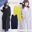 M-large size ladies one piece ■ surplice v-neck long-sleeved plain chest kashkul Maxi-length dress sharp with 着yase effects ■ original Maxi M L LL 3 l 4 l 11, 13, 15, 17, [[Y420624]] OMMOP