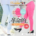 M-large size Womens pants ■ add new colors! Color twill パギンス Marilyn original PANTS レギパン skinny ladies ' pants pants M L LL 3 l 4 l 5 l 6 l 11, 13, 15, 17, 19, [] * []