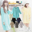Big size Lady's tunic ■ pocket design dolman tunic ■ tunic TUNIC tunic-free M L LL 3L 11 13 15 Y4 [[809523]] Slightly bigger spring dress (summer clothes adult Rakuten which tunic dress tunic one piece fashion has a cute in the spring and summer)