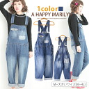 * M-large size Womens pants ■ pretty simple denim overalls Pocket design ♪ ■ all-in-one overalls tethering M L LL 3 l 4 l 9, 11, 13, 15, 17, larger [[685118]]