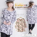 L-large size Womens tops ■ back lace-floral print long-sleeved tunic ■ original tops tops tunics oversized TUNIC tunic L LL 3 l 4 l 11, 13, 15, 17, [[K400317]]