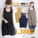 M-large size Womens tops ■ the I-back sleeveless tunic wearing skinny up! Body cover guru tunic ■ large original TUNIC tunic-free M L LL 3 l 11 no. 13, no. 15, K4 [[No.1891]] * [[K41891]]