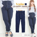 W80-large size Womens pants ■ high waist lace-up denim skinny pants stretch fabric • ■ denims denim leggings leggings Pagans leg pain W80 W84 W88 [[S8046]] larger