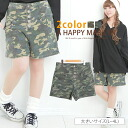 * L-large size Womens pants ■ camouflage printed Twill stretch shorts simple tops with: ■ pants shorts large SHORTPANTS L LL 3 l 4 l 11, 13, 15, 17, [[S8044]]